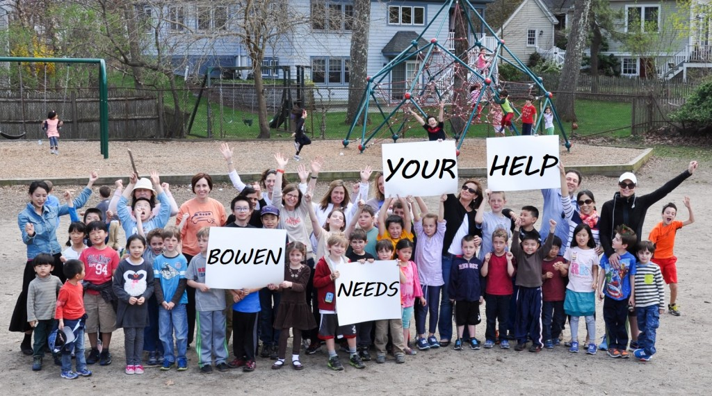 Playground Help Signs